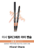 Color Graph Eye Pencil - Missha Middle East