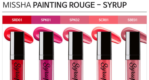 Painting Rouge [Syrup] - Missha Middle East