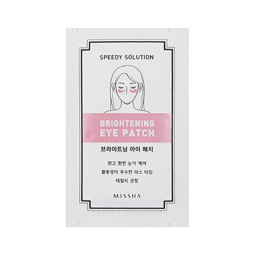 Speedy Solution Brightening Eye Patch - Missha Middle East