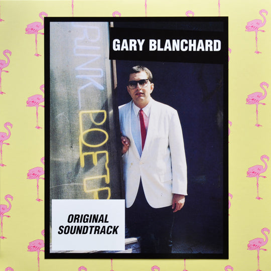 "DOM27-L: Gary Blanchard ""Original Soundtrack"" LP"