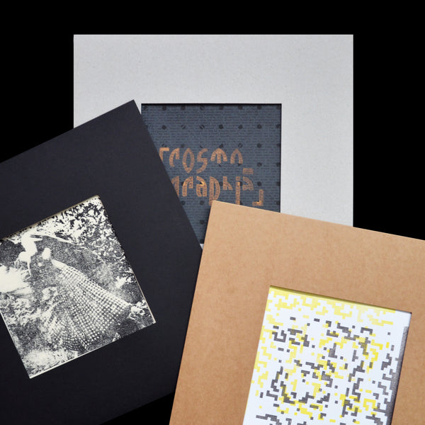 SPECIAL SALE: Ex Machina Bundle 3XLP