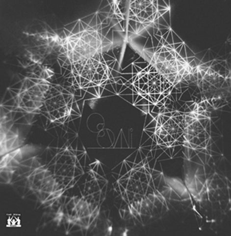 "Twins/Os Ovni ""Graphic Edition/Vortex To Void"" 12"" Split"