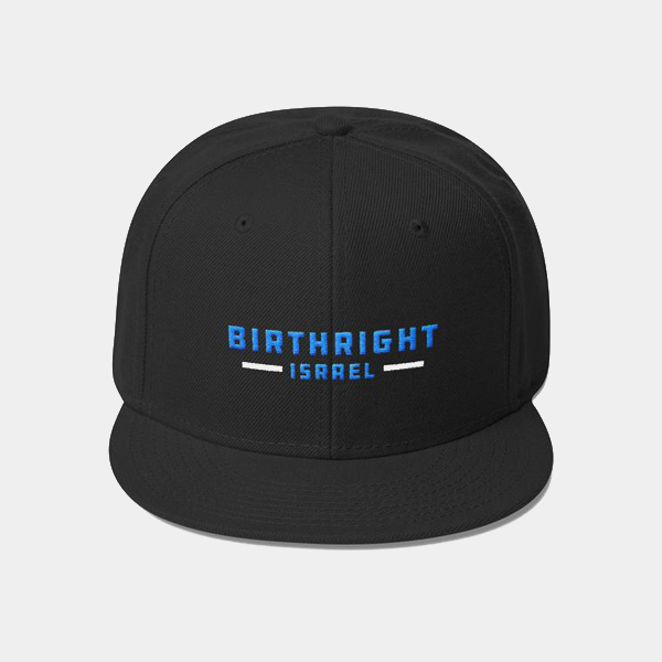 Flat-Brim Birthright Israel Hat