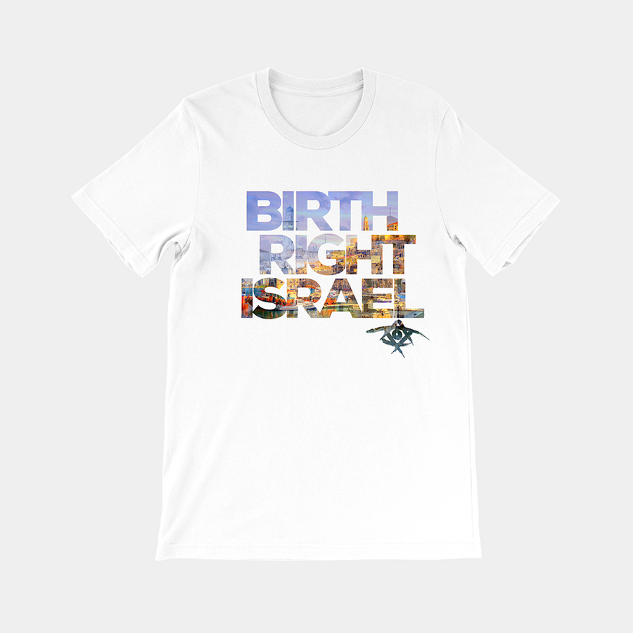 Men's Birthright Israel Tee