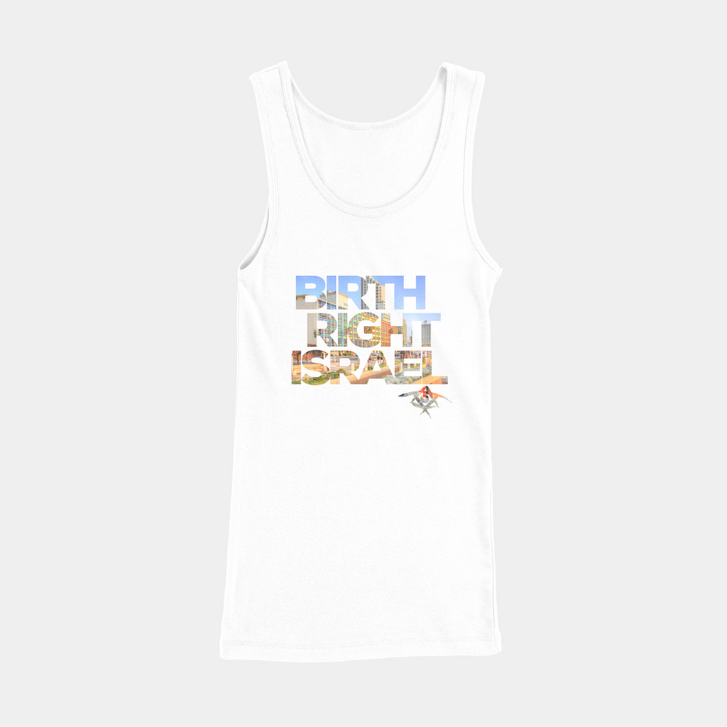 Women's Birthright Israel Tank Top