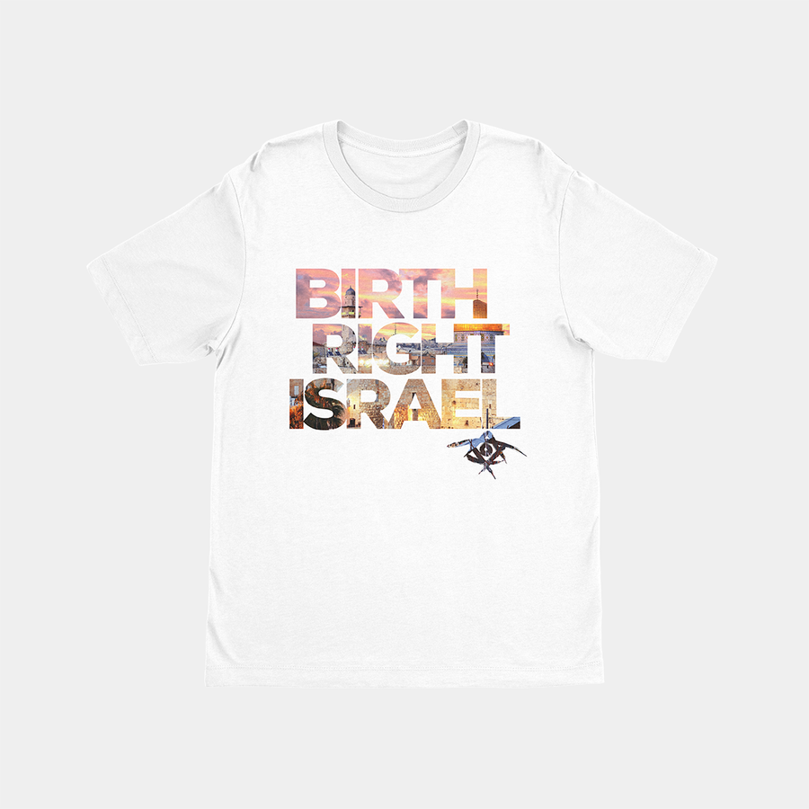 Women's Birthright Israel Tee