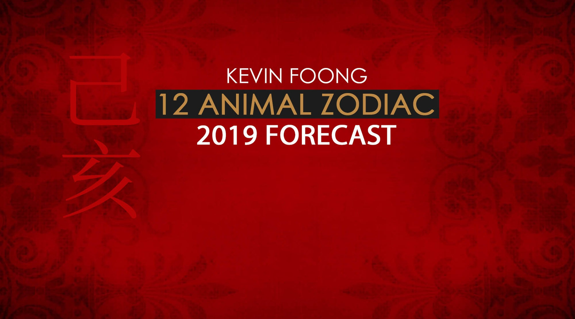 2019 Animal Sign Forecast