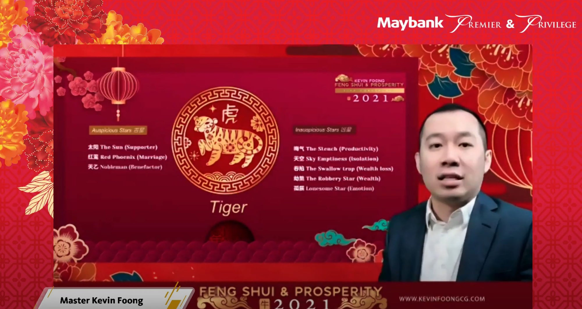 2021 Feng Shui & Prosperity Online Seminar for Maybank Premier & Privilege Malaysia