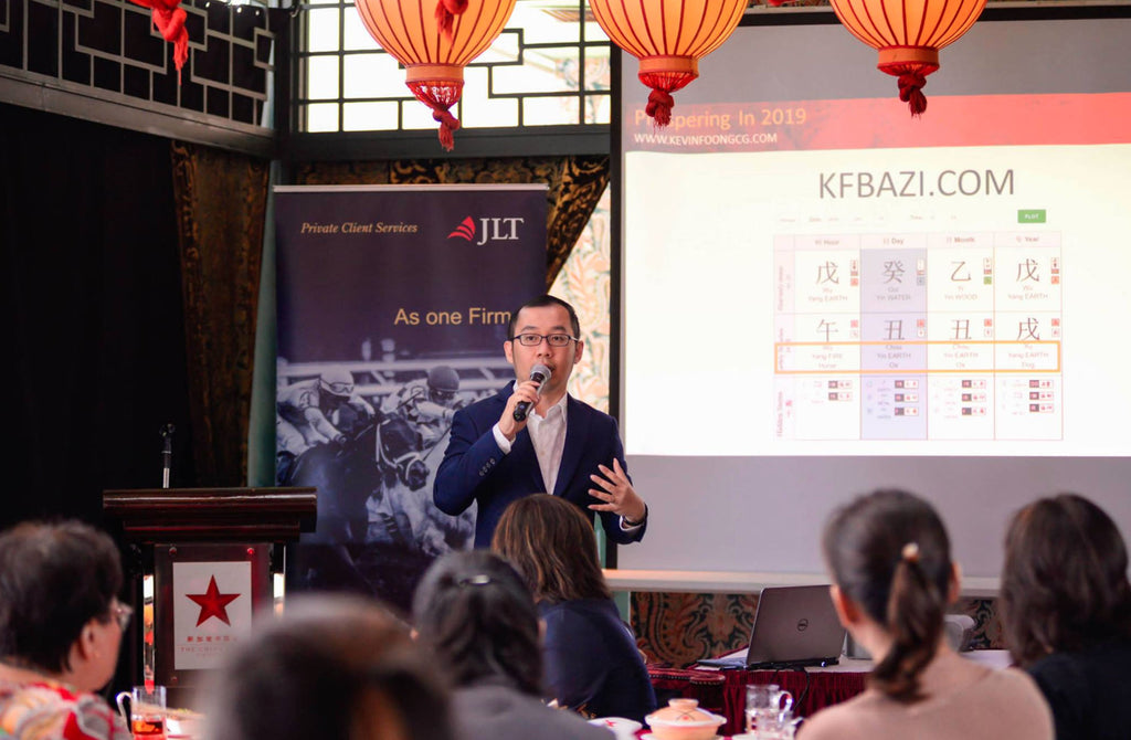 Feng Shui Talk & Seminar for UBS JLT Private Clients