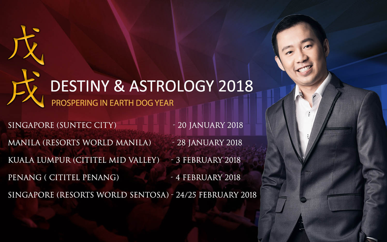 destiny and astrology 2018