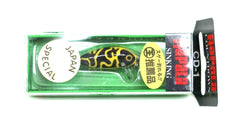 Rapala Color CMBY-Camo Black Yellow