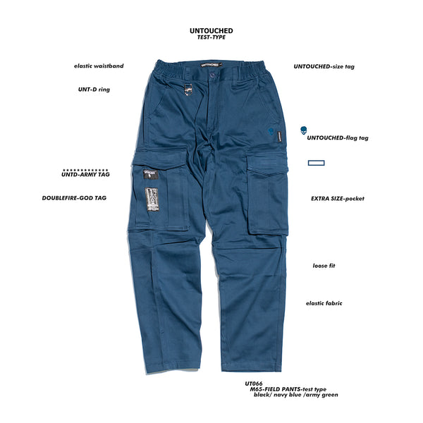 UT066NY | M65 FIELD PANTS / TEST TYPE