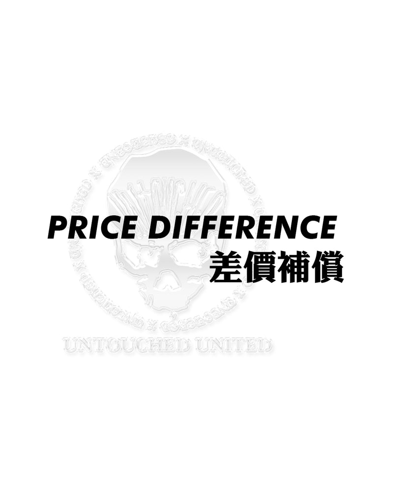 UNITED | PRICE DIFFERENCE