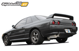 Nissan BNR32 Skyline GT-R  EVOlution GT Exhaust -