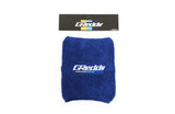 GReddy Reservoir Cover - Blue or Black