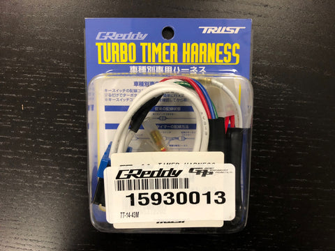 GReddy Turbo Timer Harness  TT-14-43M - clearance NOS