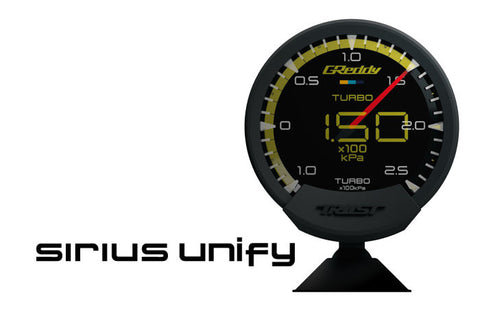 Sirius Unify - Vision and Meter Combo Sets ( Pre-order, call for ETA )
