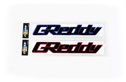 "GReddy Die Cut Decal - 8"" Dual Layer"