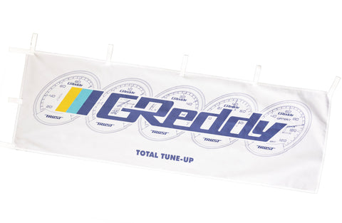 GReddy Meters Nobori Flag / Banner - White + INTRODUCTORY OFFER!
