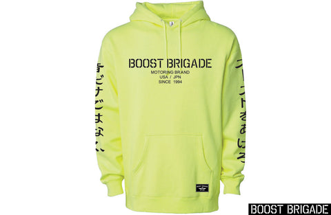 Boost Brigade Motoring Stencil Pull-over Hoodie - Safety Yellow