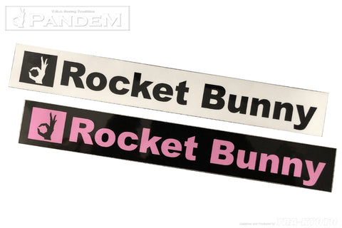 Official Rocket Bunny Decals