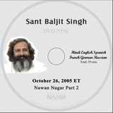 Nawan Nagar, India, 2005 Oct 26 evening - 2-DVD set