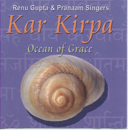 Kar Kirpa ( Ocean of Grace ) - HINDI
