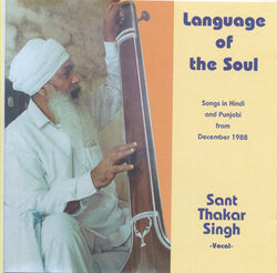 Language Of The Soul - HINDI