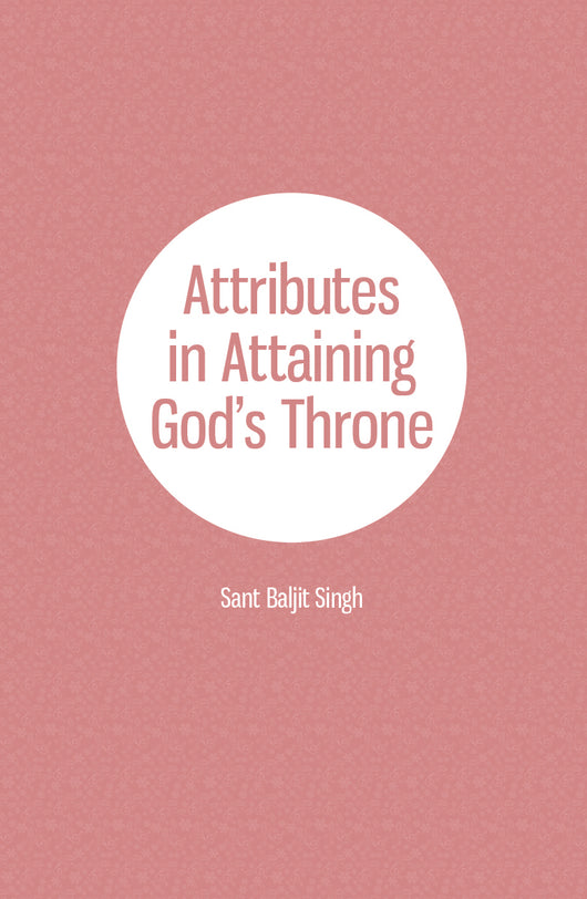 Attributes in Attaining God's Throne - booklet
