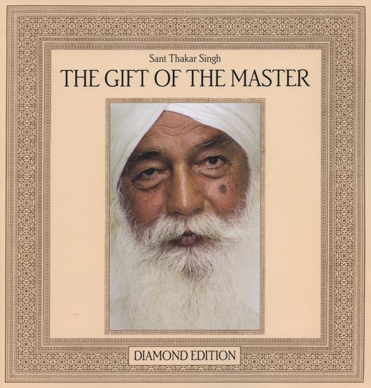 The Gift of the Master book