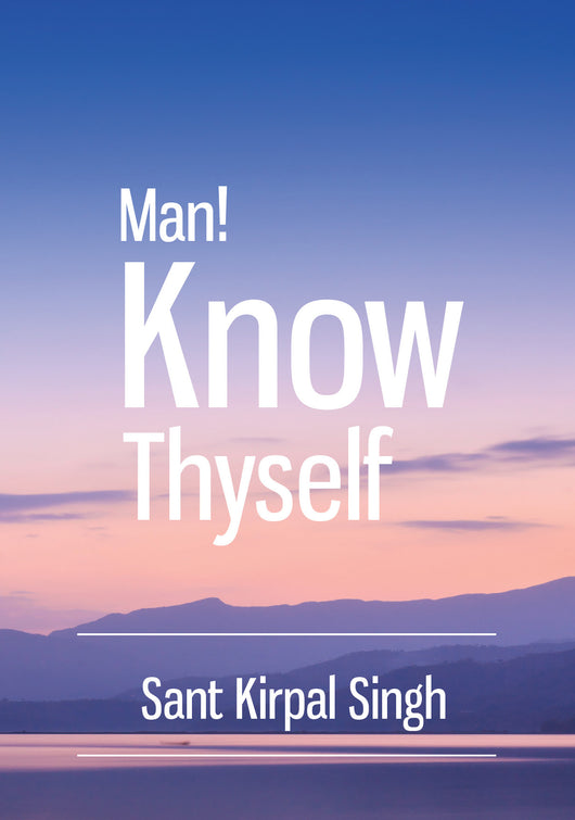Man! Know Thyself - NEW book!