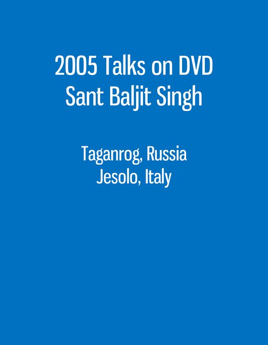 Jesolo and Taganrog 2005 - talks on DVD