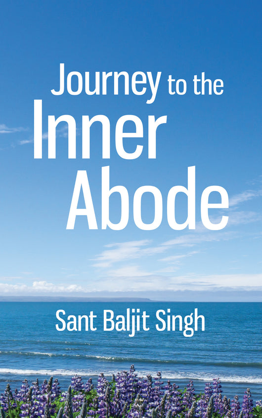 Journey to the Inner Abode - NEW book!