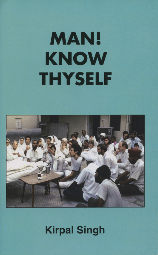 Man! Know Thyself - booklet