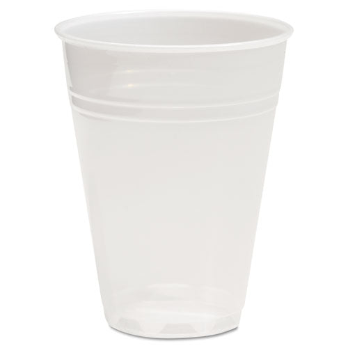 Translucent Plastic Cold Cups, 7oz, Polypropylene, 100-pack