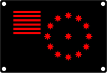 Easton Flag