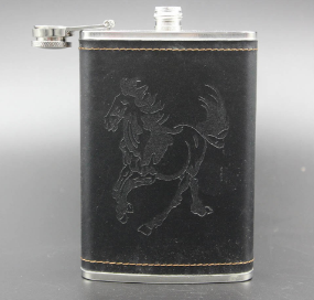 Russian-Style  Hip Flask