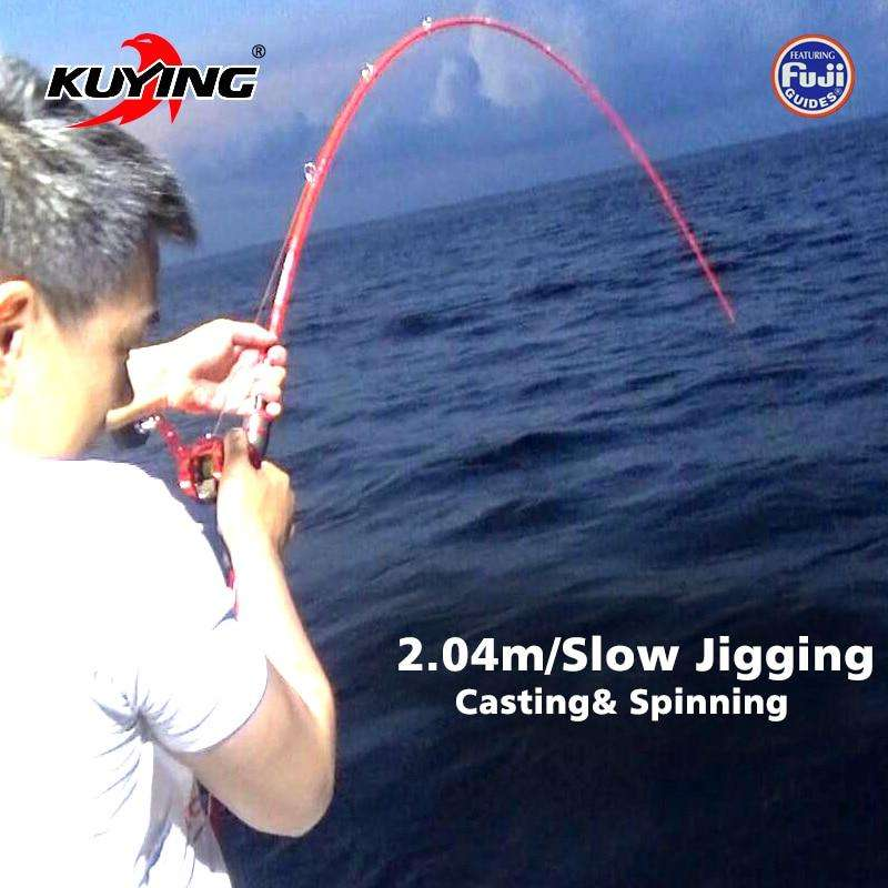 "Fishing Trends Online Tackle Shop:KUYING VITAMIN SEA 1.5 Sections 2.04m 6'8"" Casting Spinning Carbon Lure Fishing Slow Jigging Rod Stick Jig Cane Max 180g Lure"