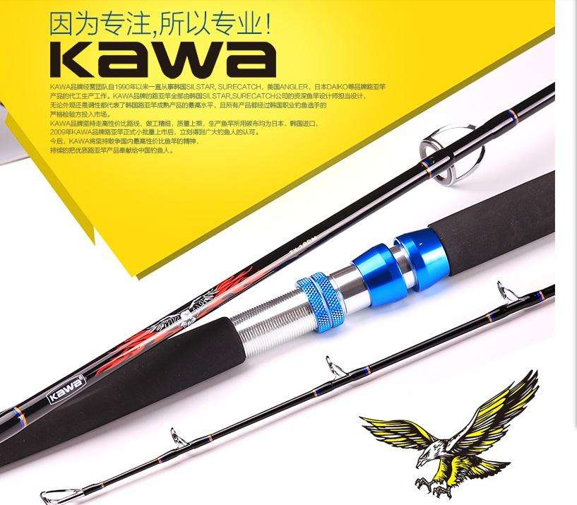 Rod Kawa 1.8M Boat Fishing One And A Half Section Carbon Offshore Slow Jig