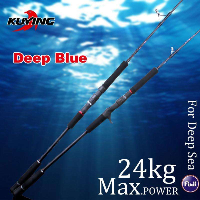 Rod Kuying Deep Blue 1 Section Jigging 1.56M 1.68M Casting Spinning Fuji Parts Carbon Fiber