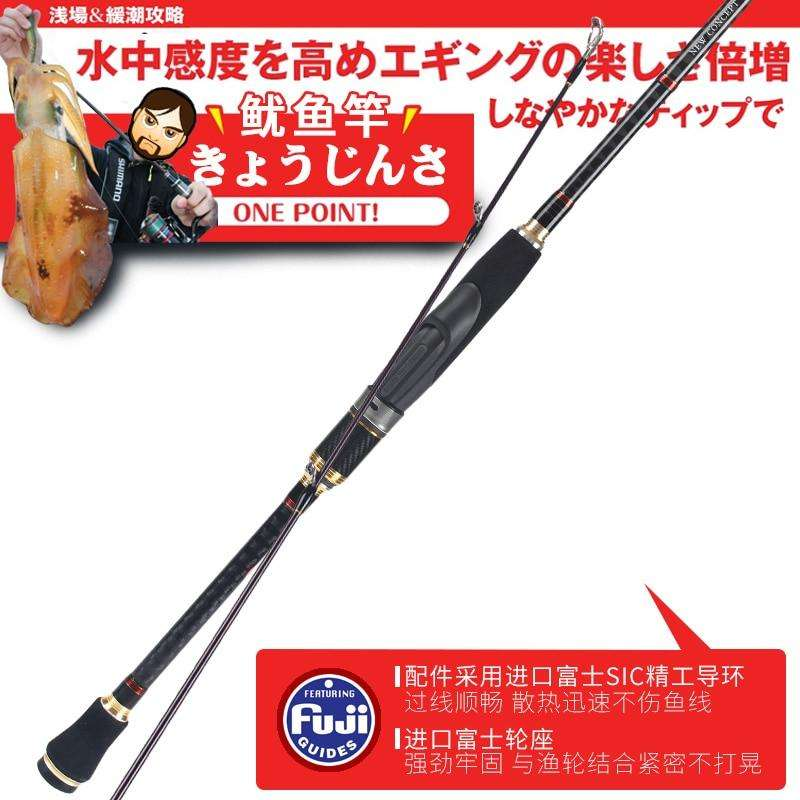 Fishing Trends Online Tackle Shop:Rod Lurekiller Japan Full Fuji Egi Squid Lure Spinning Rod SIC guide 832M Pe 0.4-1.2 Squid Size #2-3.5,2.5M