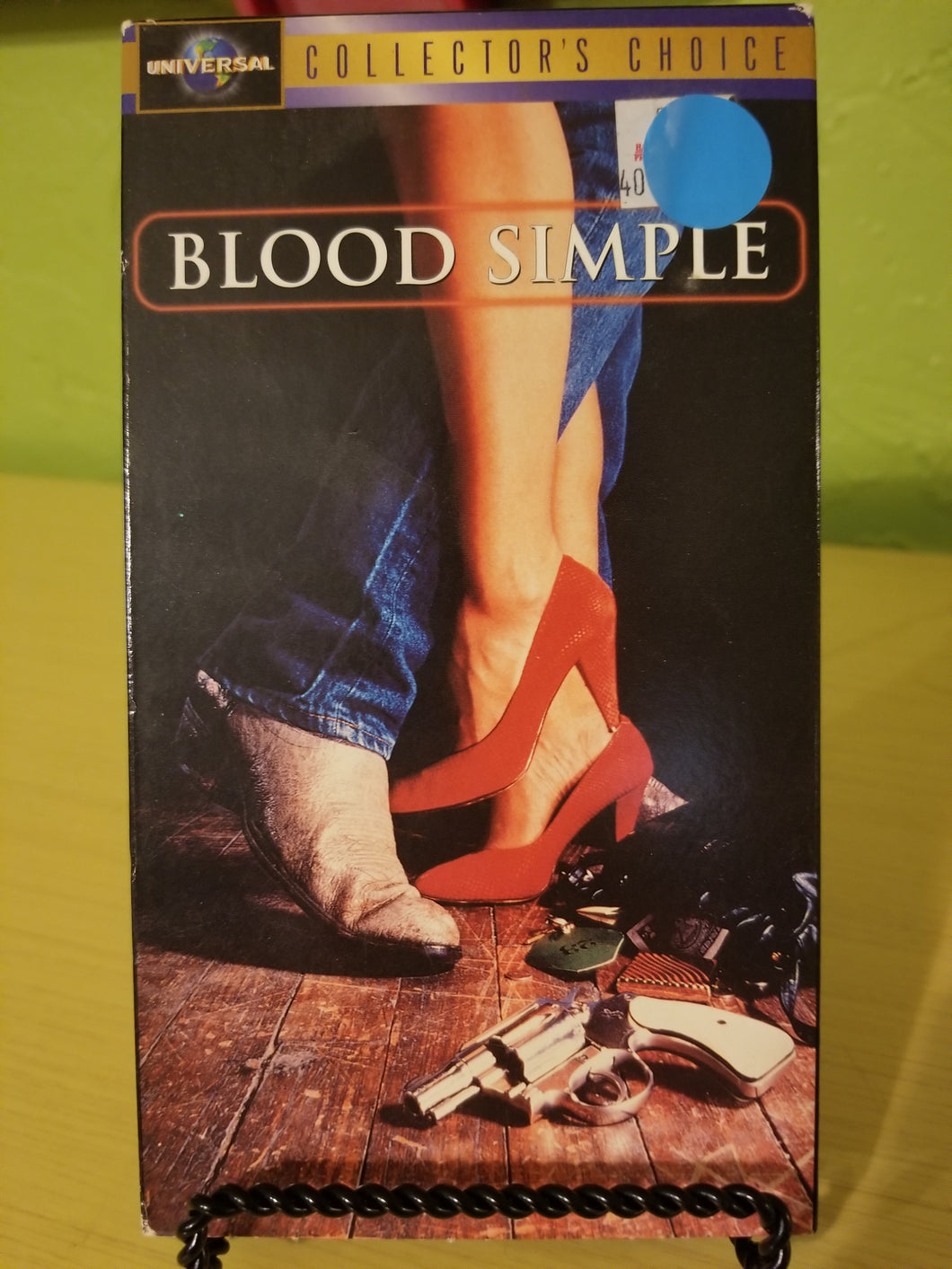 Blood Simple (Coen Brothers) VHS