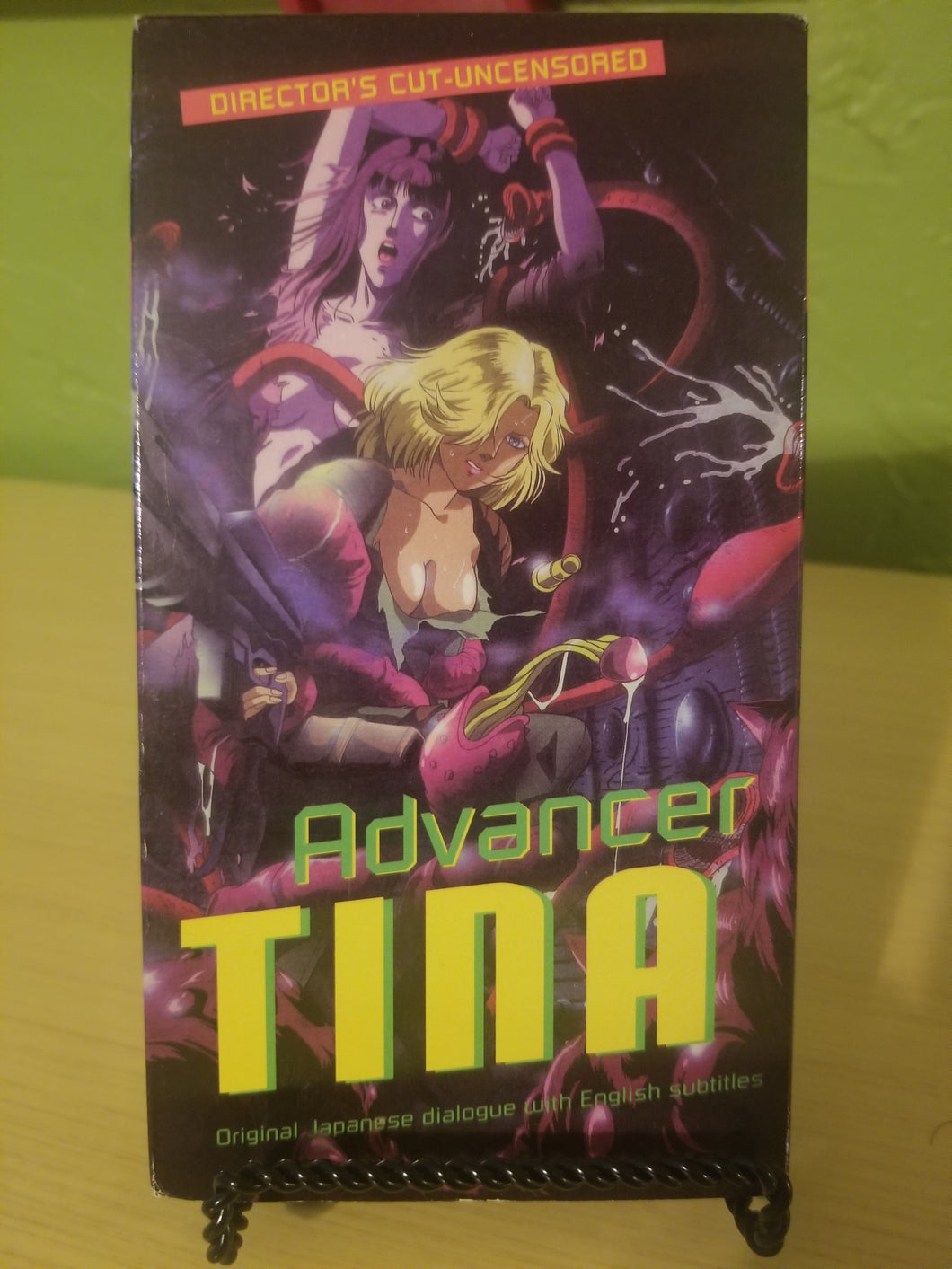 Advancer Tina (Hentai) VHS