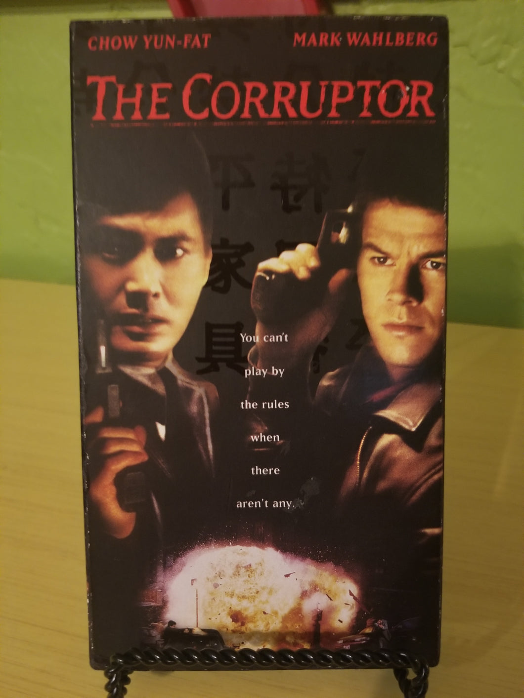 The Corruptor VHS