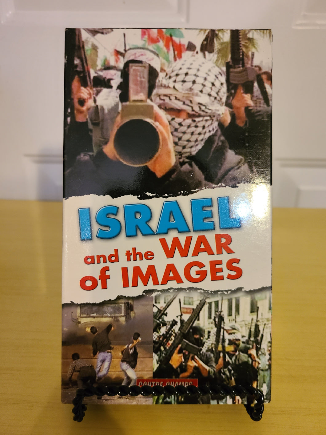 Israel and the War of Images VHS