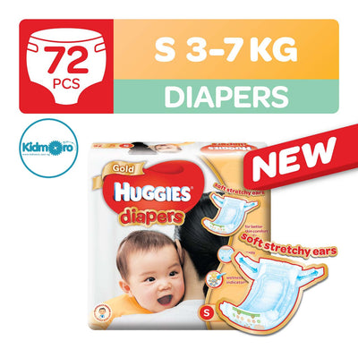 Huggies Gold Tape Diapers (Size S)