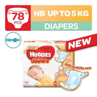 Huggies Gold Tape Diapers (New Born Size)