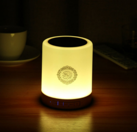 Quran LED lamp Bluetooth digital speaker