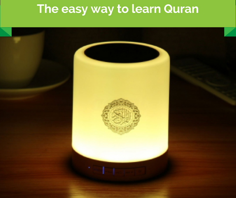 Quran-digital-led-speaker