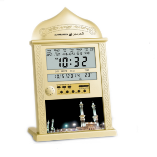 Islamic Azan Time Prayer Digital Clock